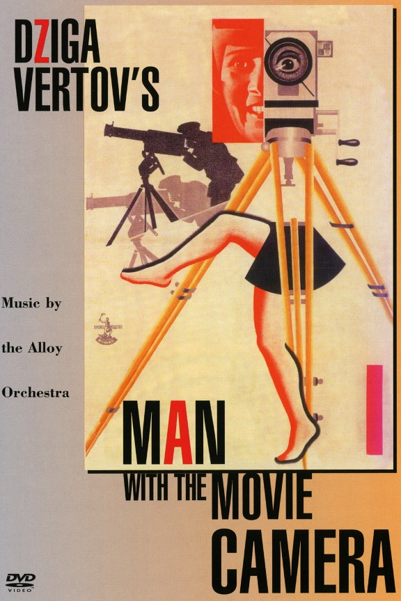 VERANOS DE LA VILLA: CALLING ALL BUDDING FILM-MAKERS !