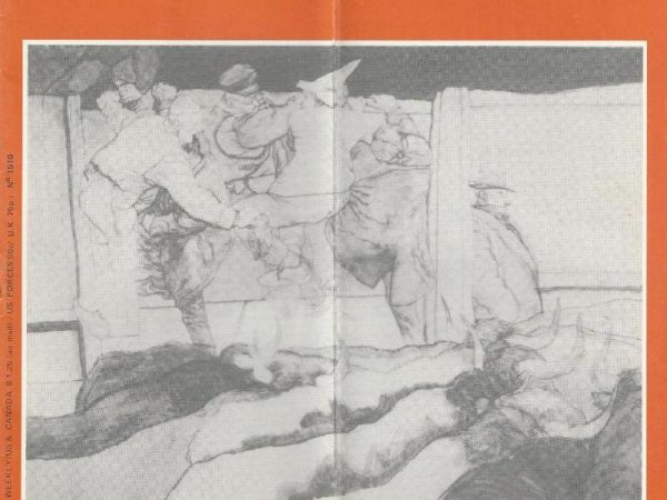 """A GUIDEPOST REPRINT: """"CARNIVAL IN SPAIN,"""" 17 FEBRUARY 1987"""
