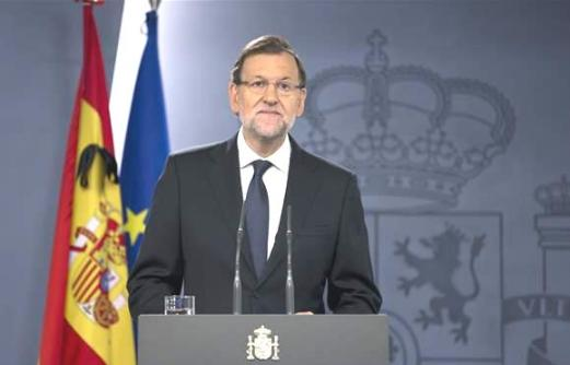 THE PRIME MINISTER OF SPAIN, MARIANO RAJOY, SPEAKS ON THE TERRORIST ATTACKS IN PARIS
