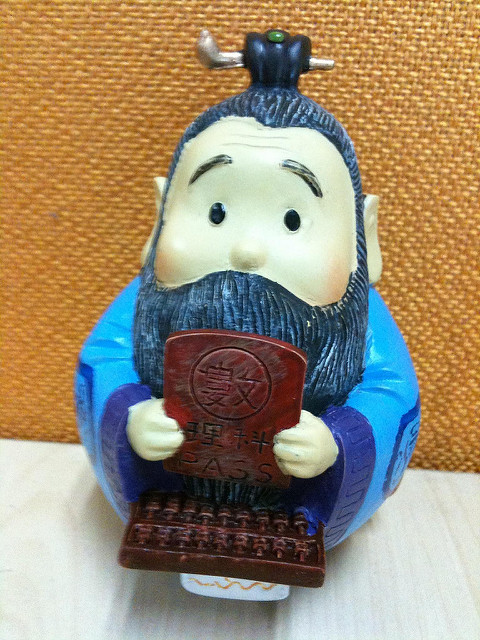 CONFUSED ABOUT CHINESE CULTURE? GO TO THE INSTITUTO CONFUCIO DE MADRID