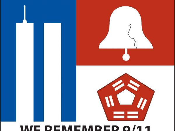 9/11 REMEMBERED WITH SEPT 16 DAR CEREMONY AT PARQUE JUAN CARLOS MADRID