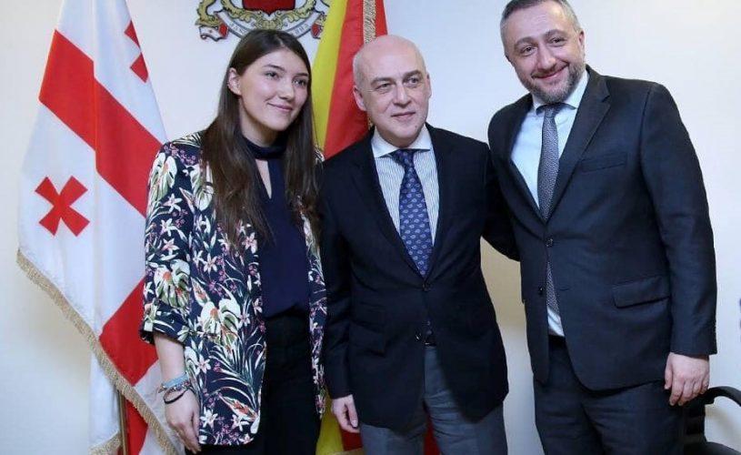 MEET THE GEORGIAN YOUNG AMBASSADOR TO THE KINGDOM OF SPAIN, TAMARA ARVELADZE!