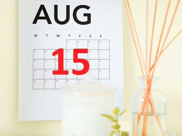 ASSUMPTION DAY: WHY SOME ARE RED LETTER DAYS IN THE SPANISH CALENDAR BUT SOME ARE NOT